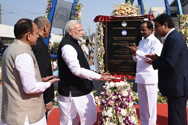 Hyderabad Metro Rail Inauguration by Prime Miniter Narendra Modi
